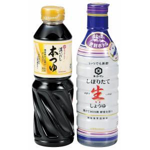 キッコーマン調味料セット KK-10 (-K2063-205-) | 内祝い お祝い お返し|tabaki|02
