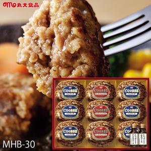 丸大食品 鉄板焼ハンバーグセット ( MHB-30 ) メーカー直送・送料無料 | 賞味期限:2019年1月1日 在庫処分 特価 限定数