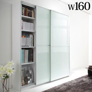 収納棚 扉付き 大型スライドドア・リビングボード サローネ リビング 幅160cm (M直送/送料無料)