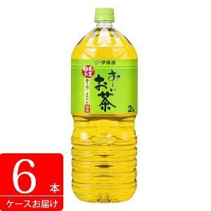 伊藤園 おーいお茶 緑茶 2L 1箱(6本入) 数量限定 送料無料