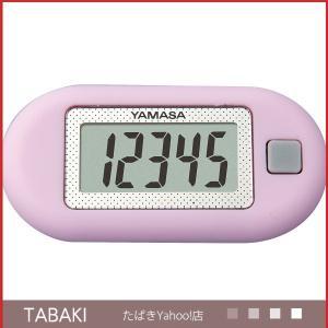 ヤマサ ポケット万歩 ラベンダー EX150L (226-566)