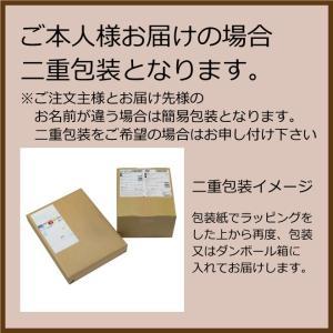 お歳暮 ホシフルーツ ナッツとドライフルーツの贅沢ブラウニー 12個 HFZB-12 (-99028-07-) (個別送料込み価格) (t3) | 内祝い 出産|tabaki|07