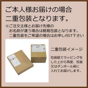 お歳暮 星と太陽の島ポテト 10袋 KHTSP-20 (-99062-04-) (個別送料込み価格) (t3) | 内祝い 出産 結婚 お返し|tabaki|08