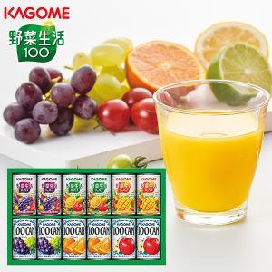 ●内容:100%ジュース160g×5(オレンジ・アップル×各2、グレープ・パインアップル×各1)、野...