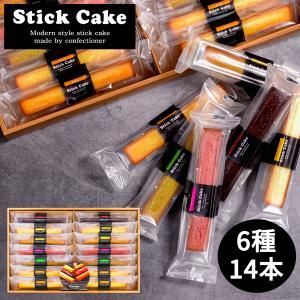 送料無料 井桁堂 スティックケーキギフト 14本入 (K86...