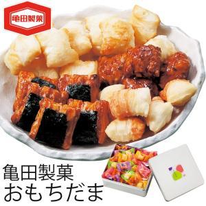 内祝い 送料無料 亀田製菓 おもちだま SS (G1733-804) (個別送料込み価格) | 母の日 父の日 出産 結婚 ご挨拶