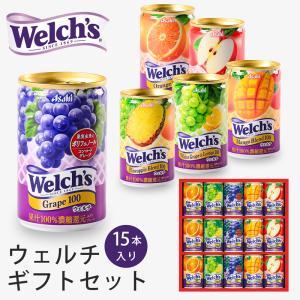 商品内容 ウェルチ160g×18(コンコードグレープ、アップル、オレンジ、マンゴーブレンド、ピンクグ...