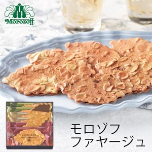 モロゾフ ファヤージュ MO-1226 (-G1916-404-) (個別送料込み価格) (t0) | 内祝い お祝い クッキー 焼き菓子 チョコレート|tabaki