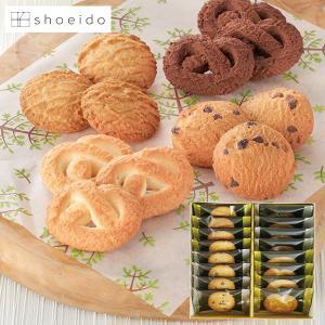 お歳暮 昭栄堂 神戸のクッキーギフト KCG-5 (個別送料込み価格) (-G2125-602-) (t0) | 御歳暮 御年賀 出産内祝い 結婚内祝い 快気祝い お菓子 個包装 詰め合わせ|tabaki