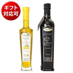 エキストラバージンオリーブオイル ギフト 2本セット レモン(マンチーノ Mancino パドンニ Padonni) tabelier