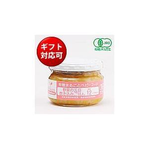 Ofukuro 有機まるごとベビーフード 野菜の五目炊き込みごはん100g 12ヶ月頃から|tabelier