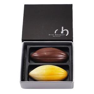 Oriol Balaguer オリオールバラゲ collection 2 /スーパーセール ホワイトデー チョコレート 出産内祝い 引き出物 引出物|tabelier