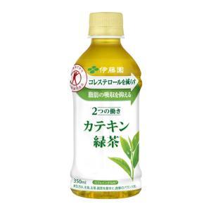 伊藤園 2つの働きカテキン緑茶 350ml×2ケース(合計48本)特保 トクホ 送料無料