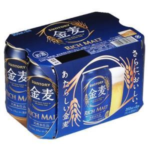 【送料無料】サントリー 金麦 350ml 6缶パック×4...