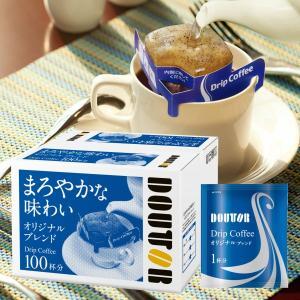 コーヒー 深煎り ドトールコーヒー ドリップバッグ オリジナルブレンド 100パック 送料無料の画像