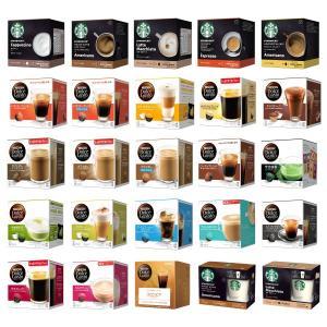 ネスレ日本 ネスカフェ ドルチェグスト 25種から3種が選べる 専用カプセル コーヒー スターバックス 送料無料