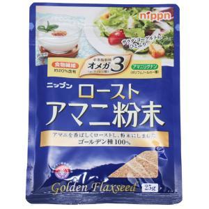 NIPPN ローストアマニ(粉末) 25g 【日本製粉】|tabemon-dikara