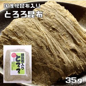 乾物屋の底力 無添加 とろろ昆布(北海道産) 40g|tabemon-dikara