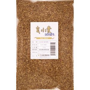 豆力 北海道産 玄小麦(ゆめちから) 1kg  tabemon-dikara