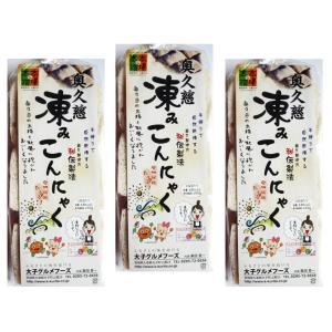 乾物屋の底力 奥久慈 凍みこんにゃく 約23g(9枚入り) ×3袋|tabemon-dikara