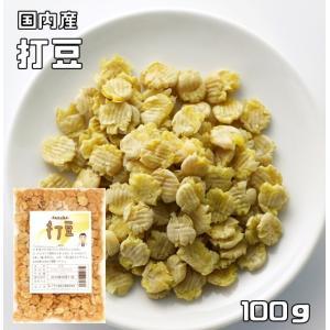 豆力 国内産 打豆(限定品) 100g  【打ち豆 黄大豆 うちまめ】|tabemon-dikara