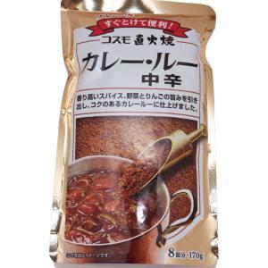 コスモ直火焼 カレールー 中辛 170g×3袋  【コスモ食品 フレーク】|tabemon-dikara|04
