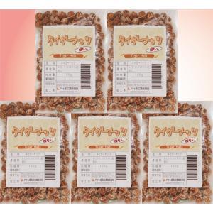 【終売】グルメな栄養士の スペイン産 タイガーナッツ(皮なし) 500g(100g×5袋) 【美容 健康 エイジング ダイエット カヤツリグサ】|tabemon-dikara