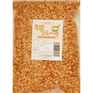 素材にこだわった本格シリアル 北海道産玄米フレーク 250g|tabemon-dikara