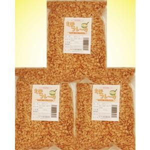 素材にこだわった本格シリアル 北海道産玄米フレーク 250g×3袋|tabemon-dikara
