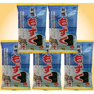 乾物屋の底力 沖縄県産 もずく 乾燥もずく 10g×5袋  モズク  【沖縄産、水雲、国産、国内産、フコイダン、沖友】|tabemon-dikara