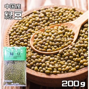 豆力 豆専門店の緑豆 200g|tabemon-dikara