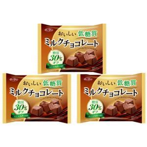 グルメな栄養士セレクト洋菓子 低糖質 ミルクチョコレート 150g×3袋    【正栄デリシィ チョコレート 糖質30%オフ】|tabemon-dikara