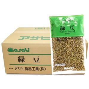 流通革命 緑豆(りょくとう) 200g×20袋×4ケース  【輸入豆 海外豆 業務用販売 BTOB 小売用 アサヒ食品工業】|tabemon-dikara