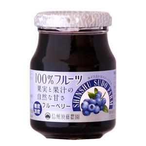 ★北米産ブルーベリーの自然な甘さが魅力のジャム。実は100%フルーツシリーズ人気No1なんです。人気...