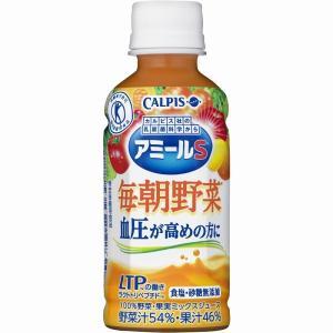 [トクホ] カルピス アミールS 毎朝野菜 血圧が高めの方に...