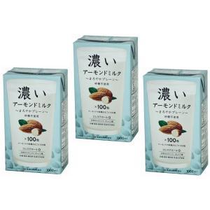 筑波乳業 濃いアーモンドミルク(まろやかプレーン・砂糖不使用...