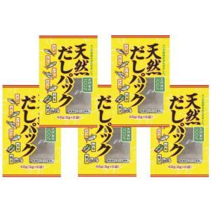 乾物屋の底力 無添加 天然だしぱっく(天然素材100%) 48g(8g×6袋)×5袋 【さば あじ いわし かつお 昆布 椎茸 鰹節のカネイ】|tabemon-dikara