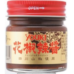 ★別名「麻辣醤」といわれている、唐辛子と花椒の辛味を効かせた四川風調味料。炒め物、和え物、鍋物等に。...