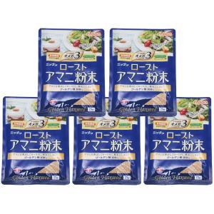 【宅配便送料無料】  NIPPN ローストアマニ(粉末) 25g×5袋         【日本製粉 ...