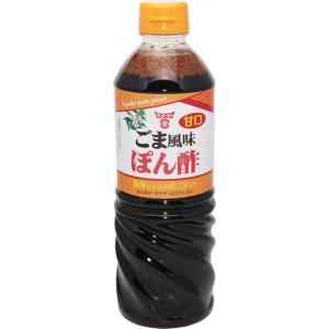 フンドーキン 甘口ごま風味 ぽん酢 720ml   【フンドーキン醤油 胡麻 国産 鍋物】|tabemon-dikara