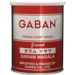 GABAN ガラムマサラ(缶) 200g   【ミックススパイス ハウス食品 香辛料 パウダー 業務...