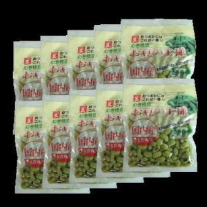 ★国内産青大豆を100%使用。素材の風味を生かしつつ薄味でボイルしました。おつまみや料理の具材に最適...