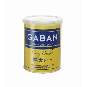 GABAN 純カレーパウダー (缶) 220g   【ミックススパイス ハウス食品 香辛料 パウダー...