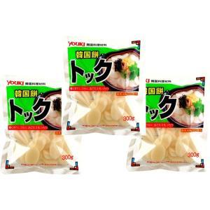 ユウキ食品 国産トック  300g×3袋   【YOUKI 国内産 韓国食材 国内産米粉 韓国餅】|tabemon-dikara