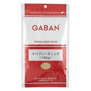 GABAN  ケバブシーズニング(袋) 100g×10袋    【ミックススパイス 香辛料 パウダー 業務用 トルコ料理】|tabemon-dikara