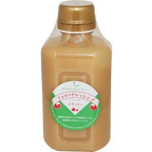 フォロ ドレッシング(レギュラー) 330ml    【乳化液状 やましな 国内産原料使用】|tabemon-dikara