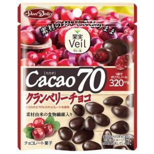 グルメな栄養士セレクト洋菓子 カカオ70クランベリーチョコ 41g×10袋  【果実Veil 正栄デリシィ チョコレート ぶどうチョコ】|tabemon-dikara