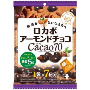 正栄デリシィ  ロカボ アーモンドチョコ カカオ70 126g(18gx7P)  【チョコレート 7日分 糖質制限 ハイカカオ】|tabemon-dikara