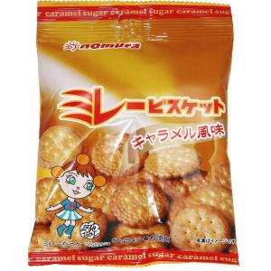 ミレービスケット(キャラメル風味) 70g  【野村煎豆加工店 高知 お菓子 駄菓子 やっぱりまじめ】|tabemon-dikara