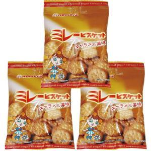 ミレービスケット(キャラメル風味) 70g×3袋  【野村煎豆加工店 高知 お菓子 駄菓子 やっぱりまじめ】|tabemon-dikara